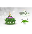 loy krathong festival in thailand banana leaf vector image