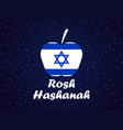 rosh hashanah greeting card design jewish new vector image vector image