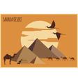 Sahara desert graphic template vector image