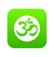 symbol aum icon digital green vector image vector image