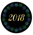 2018 in colorful fireworks frame frame vector image vector image