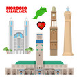 morocco casablanca travel set with architecture vector image vector image