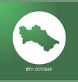 turkmenistan map design vector image