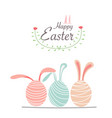 happy easter day greeting card with easter eggs vector image