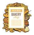 bakery shop hand drawn concept vector image vector image
