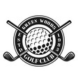 golf ball and crossed sticks emblem vector image vector image
