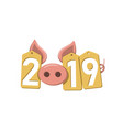 happy new year background pink pig gold sale vector image vector image