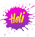 holi festival banner design background vector image vector image