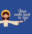 jesus catholicism religion card vector image vector image