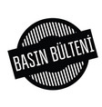 press release stamp in turkish vector image vector image