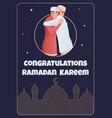 ramadan flat card vector image vector image
