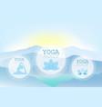 yoga studio website class sticker vector image