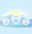 yoga yoga studio website yoga class yoga sticker vector image