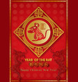 2020 happy chinese new year translation the vector image vector image