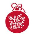 ho ho ho christmas vintage calligraphy lettering vector image vector image