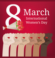 international womens day womens march vector image vector image