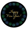 gold happy new year in colorful fireworks frame vector image