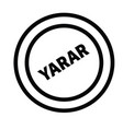 beneficial stamp in turkish vector image
