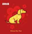 chinese new year icon yellow earth dog flat line vector image vector image