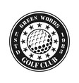 golf club round emblem with ball vector image vector image