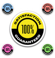 satisfaction guaranteed stickers vector image vector image