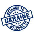 welcome to ukraine blue stamp vector image vector image