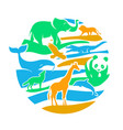 icon animal silhouettes vector image