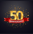 50 years anniversary logo template on dark vector image vector image