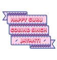 happy guru gobind singh jayanti greeting emblem vector image vector image