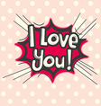 Love Comic Speech Bubble vector image vector image