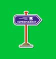 paper sticker on stylish background supermarket vector image vector image