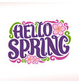 poster for spring season vector image