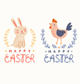Happy Easter graphic vector image vector image