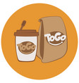 fast food disposable cup and paper bags vector image vector image