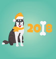 holiday husky christmas or new year background vector image vector image