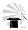 magic hat and magic wand black white label vector image vector image
