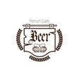 oktoberfest beer festival logo holiday decoration vector image vector image