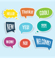 speech bubbles set with short messages vector image