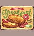 french toast breakfast sign menu vector image vector image