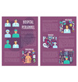 hospital department personnel posters vector image