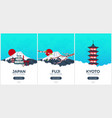 japan time to travel set of travel posters vector image vector image