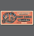 start cable and battery car service retro poster vector image