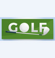 typography word golf logo sport logotype with vector image