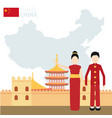 chinese couple in national costumes on a vector image vector image