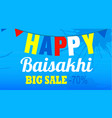final sale happy baisakhi concept banner cartoon vector image vector image
