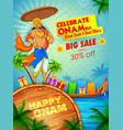 king mahabali on advertisement and promotion vector image vector image