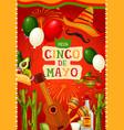 mexican holiday guitar and sombrero cinco de mayo vector image vector image