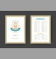 oktoberfest menu vintage typography template vector image vector image