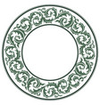 thistle flower and ornament round leaf vector image