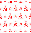 red soviet sickle and hammer symbol on white vector image vector image